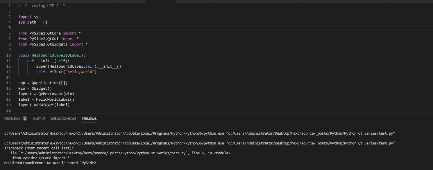 Python - Python Qt 开发教程扩展说明| 智伤帝的个人博客